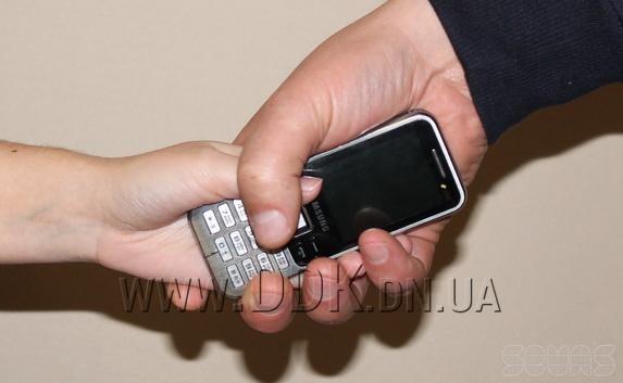 с мобильными телефонами знакомство