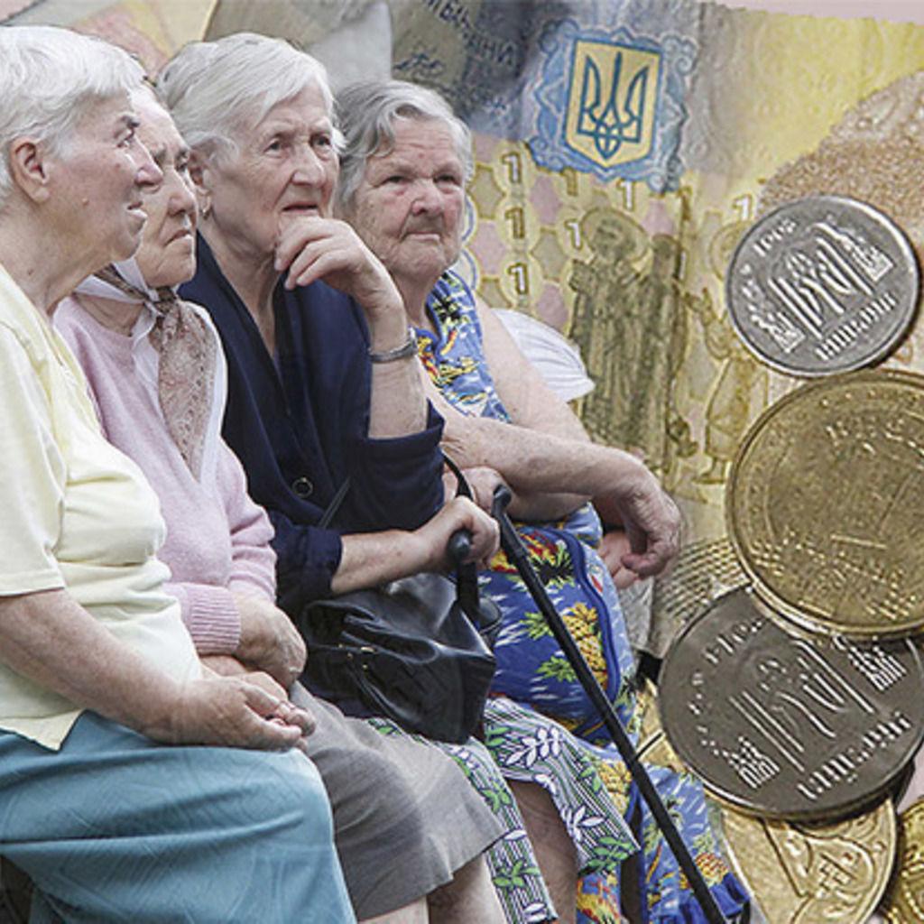Средств на выплату пенсий нет!»: руководство Пенсионного фонда разъясняет  ситуацию с невыплатой пенсий в Покровске и Мирнограде - DDK.DN.UA